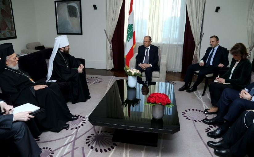 President Michel Aoun meets Metropolitan Hilarion.(Moscow).