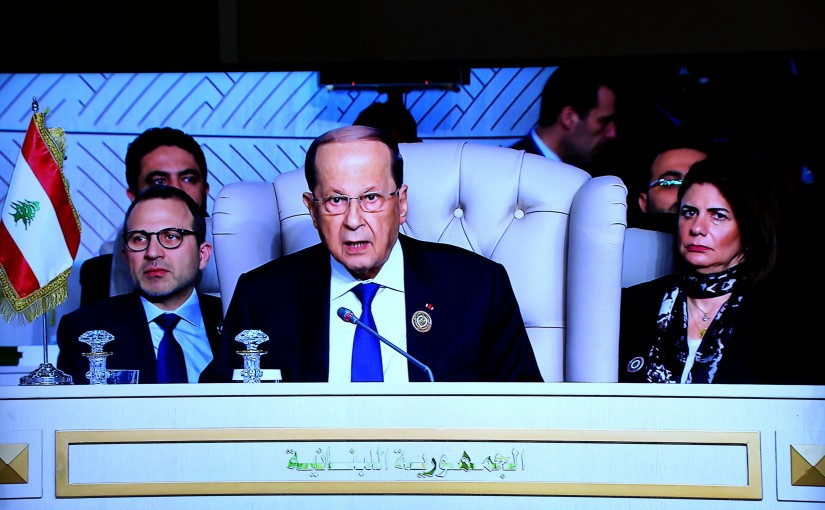 The Address of President Michel Aoun