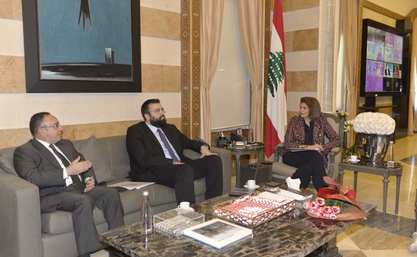 Minister Raya El Hassan Meets Mr Ahmad Hariri