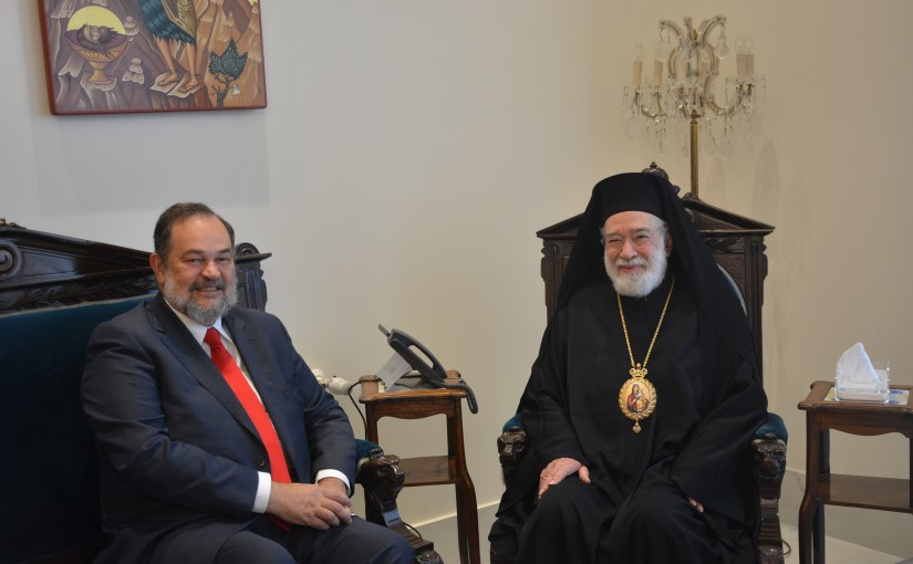 Bishop Elias Audi meets Brazilian Ambassador