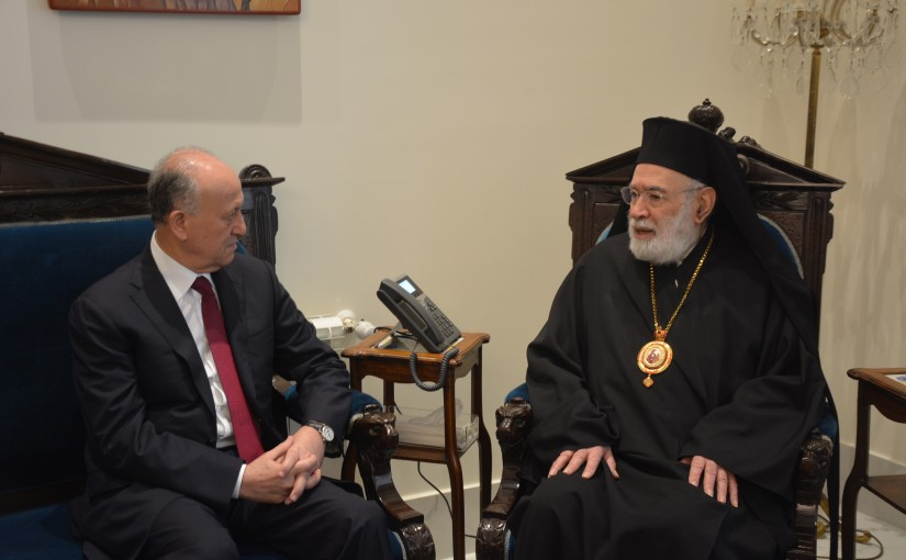 Bishop Elias Audi meets Mr Ashraf Rifi