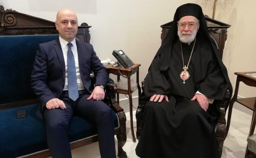 Bishop Elias Aude Meets Deputy Pr Minister Ghassan Hasbani