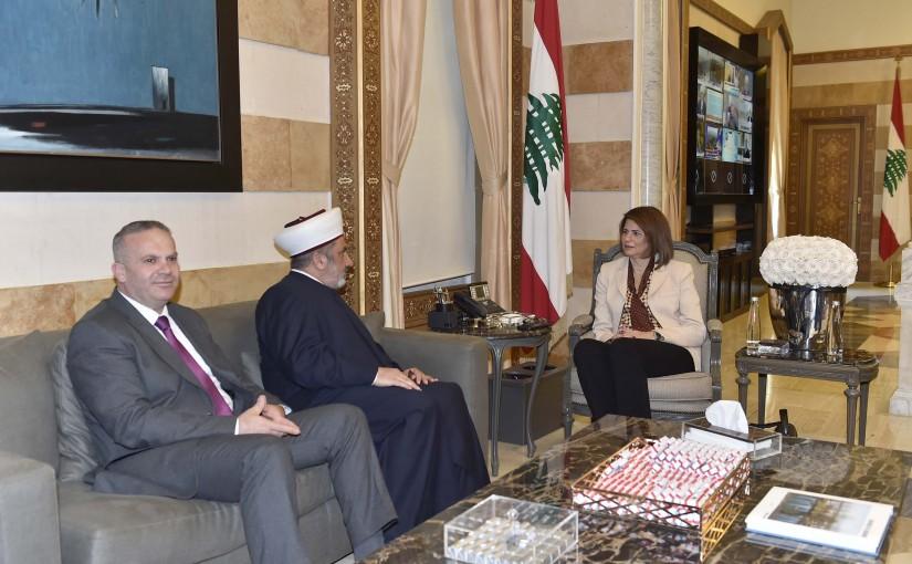 Minister Raya El Hassan meets Mufti Khaled el Soleh