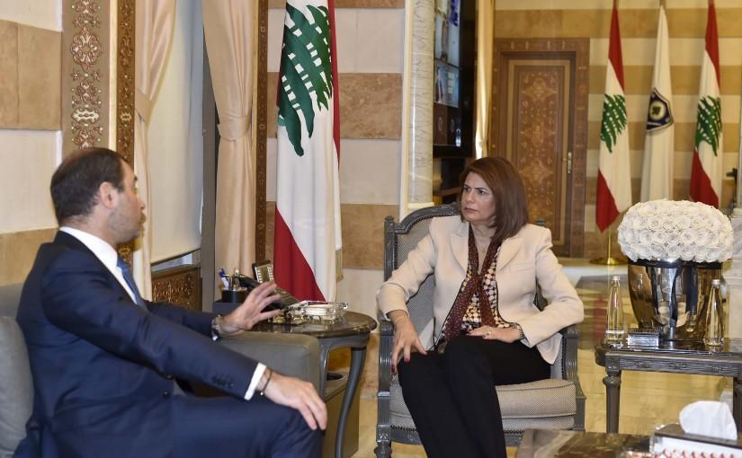 Minister Raya el hassan meets Minister Adel Afyouni