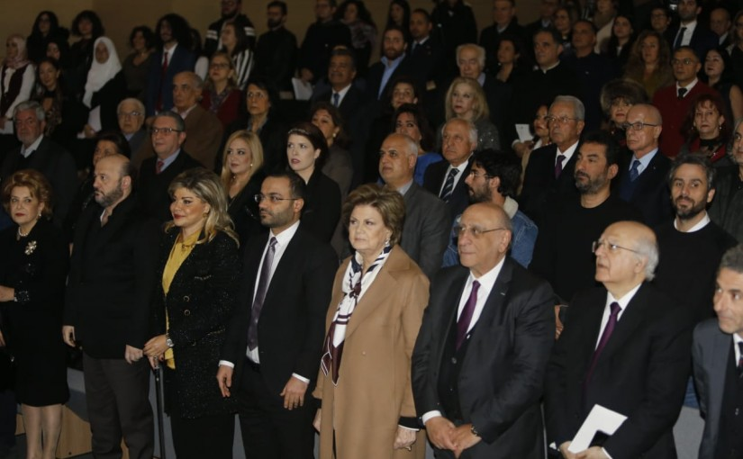 Minister Mahmoud Daoud Daoud Honors Pierre Sadek Awards