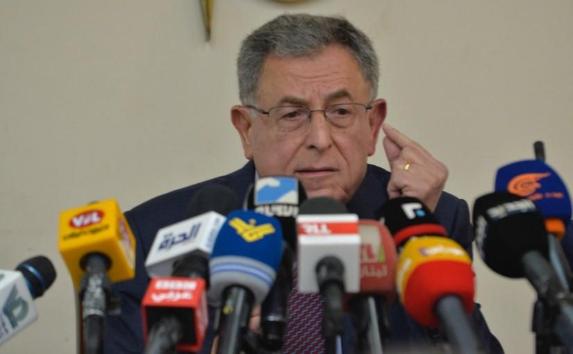 Pressn Conference for Former Pr Minister Foud Siniora