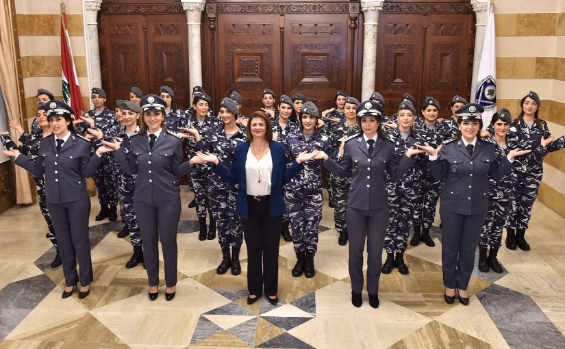 Women's Day st the Ministry of Interior