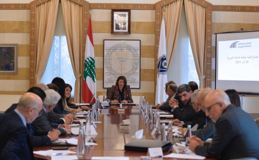 Minister Raya el hassan meets a Delegation from Traffic safety