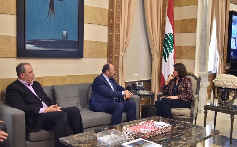 Minister Raya el hassan meets a Delegation from Hamass