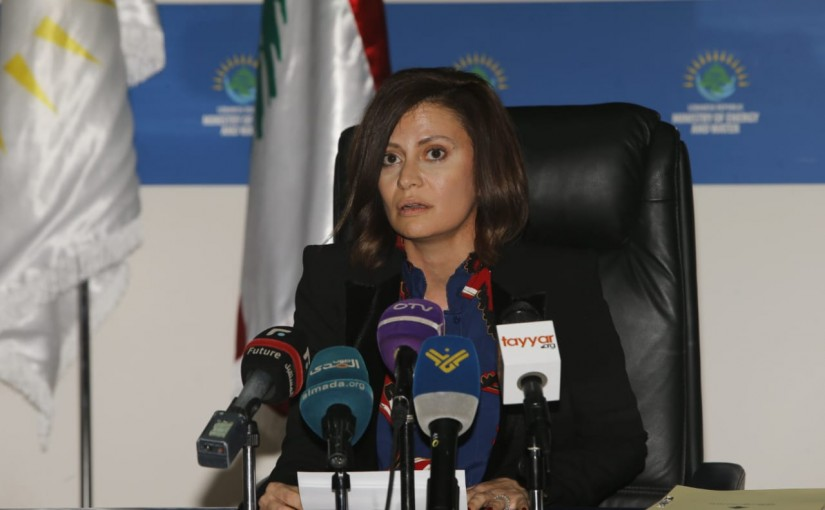 Press Conference for Minister Nada Boustani