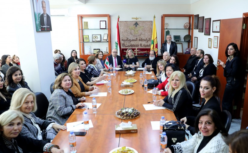On the occasion of mother's day Mrs.Claudine Aoun Roukoz NCLW The Women's Committee of Syriac League participate a dialogue.