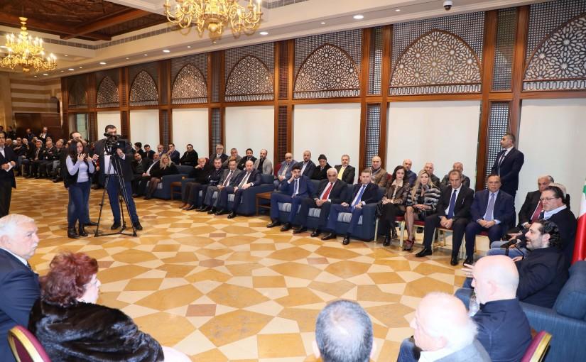 Pr Minister Saad Hariri Receiving at Beit El Waasat