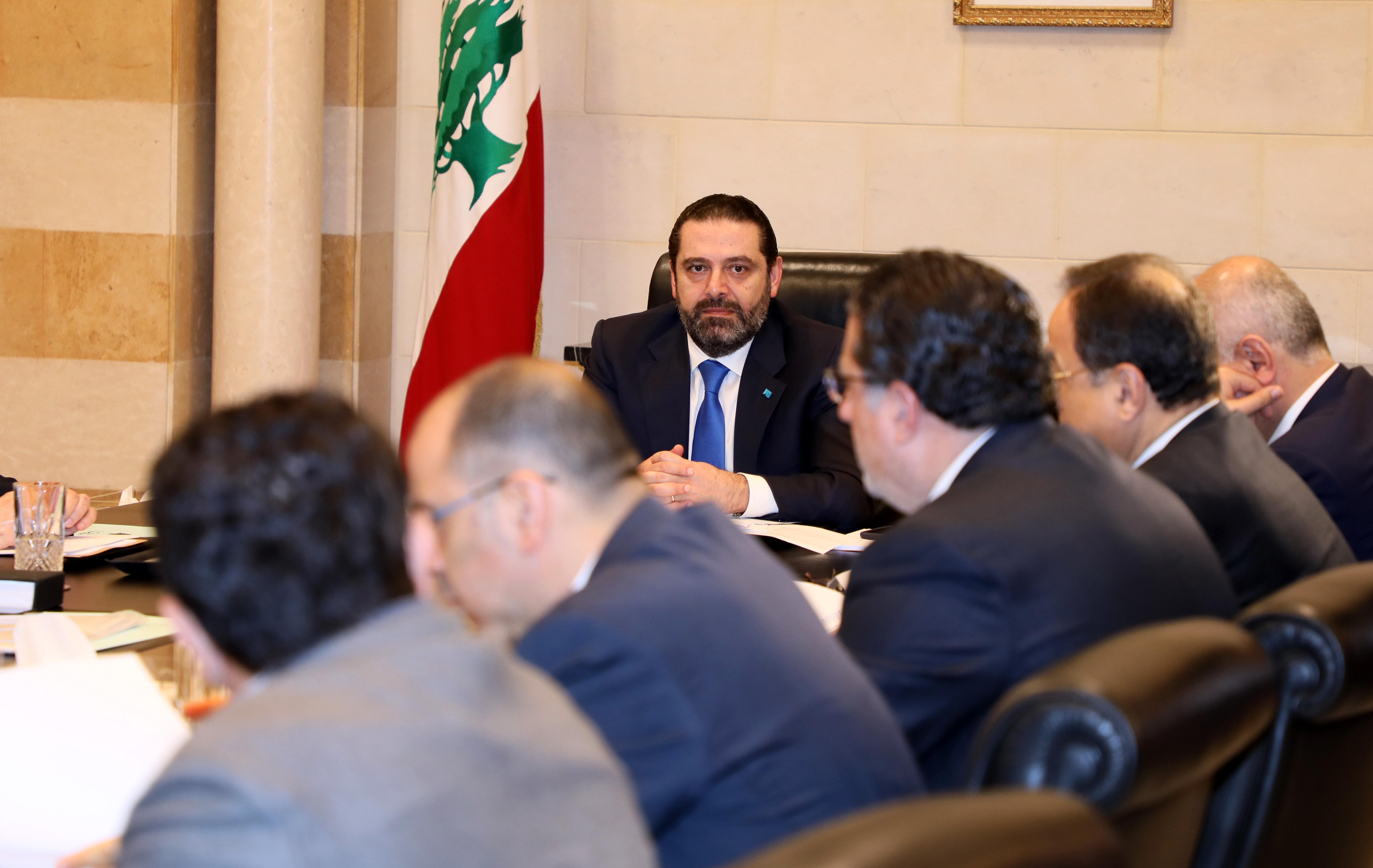 Pr Minister Saad Hariri Heading a Ministerial Council.jpg 1