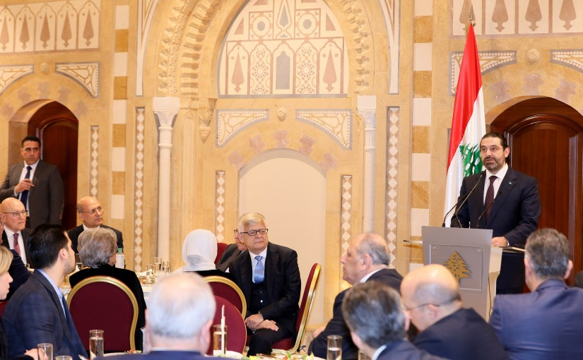 Pr Minister Saad Hariri Honors Mr George Cheabane