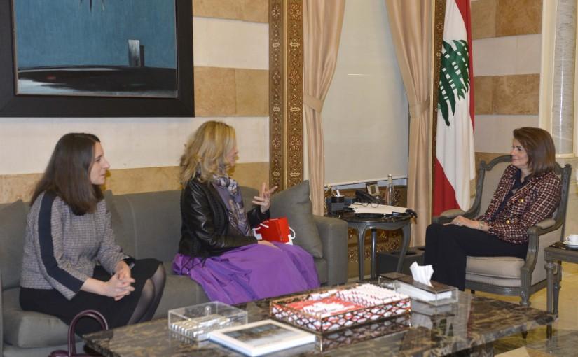 Minister Raya El Hassan Meets Swiss Ambassador