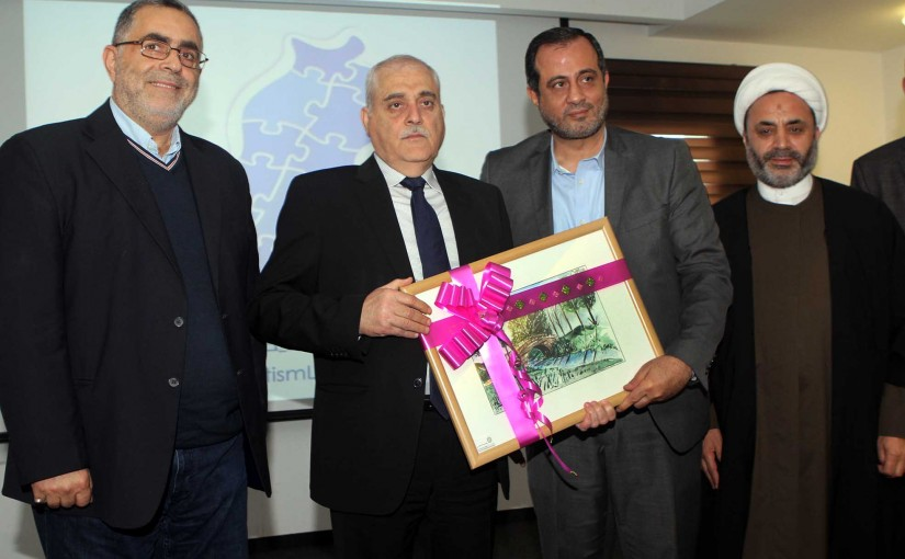 Minister Jamil Jabak Attends a Conference for Autism