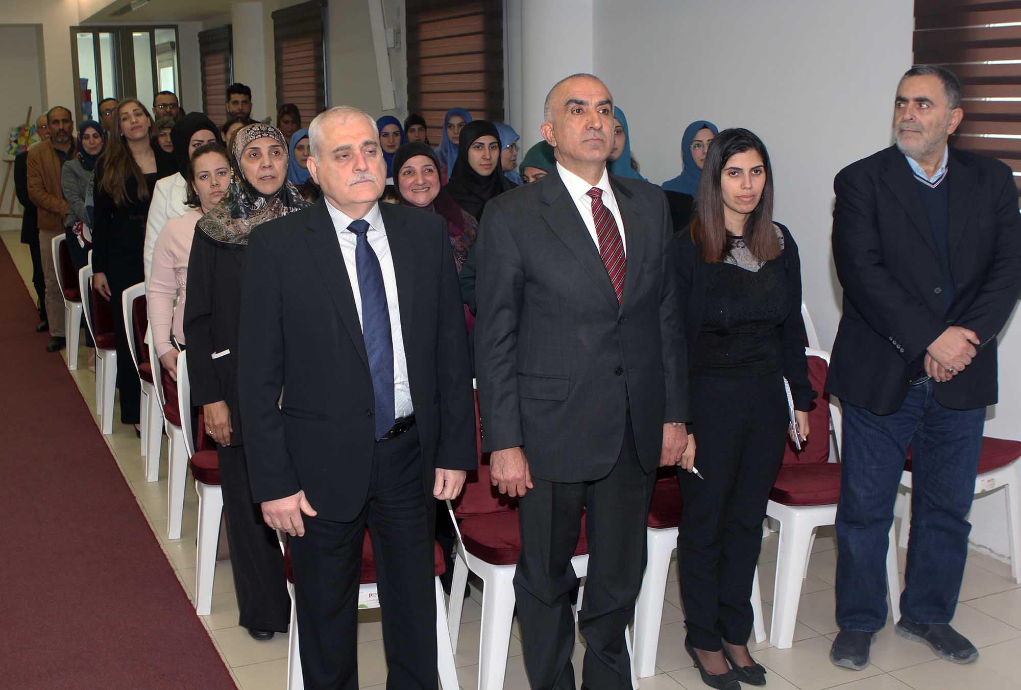 وزارة الصحة-مؤتمر عن التوحد-6