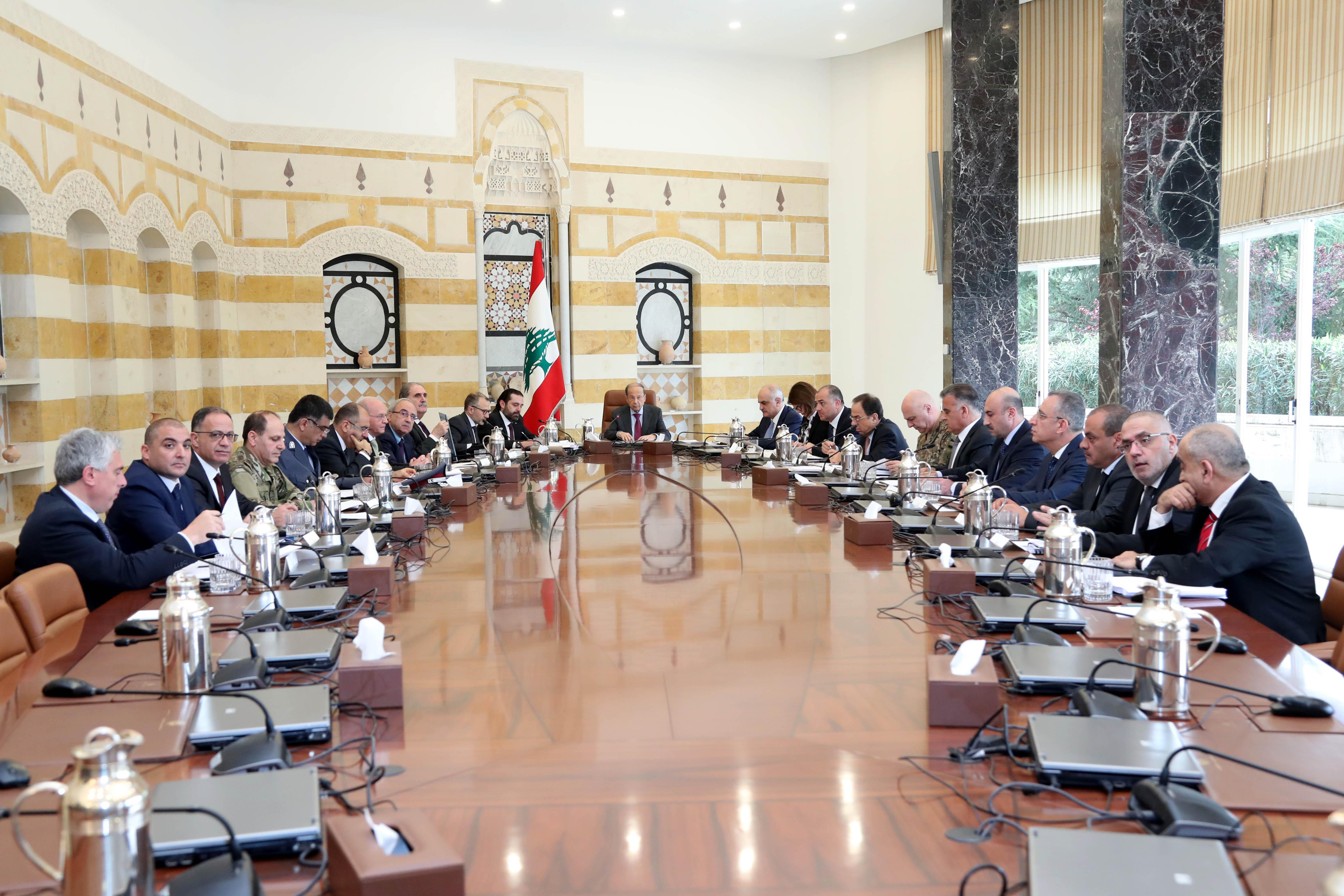 3 - Supreme Council of Defense