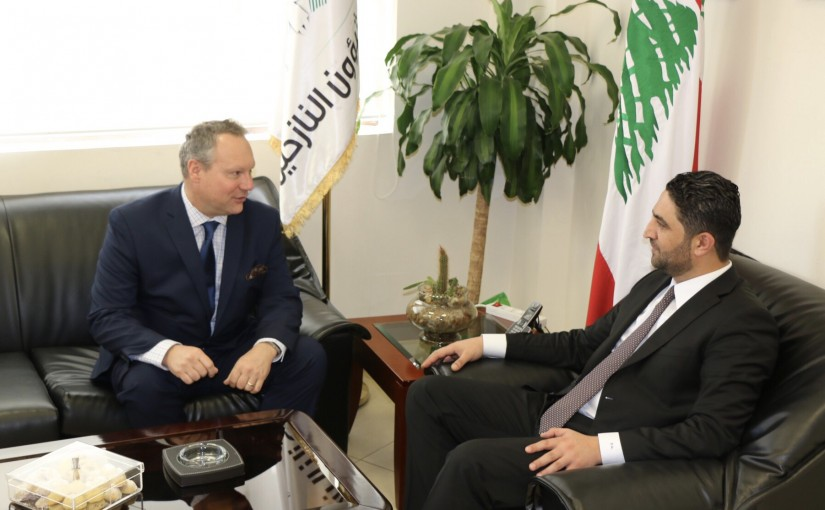 Minister Saleh Gharib Meets Austria Ambassador