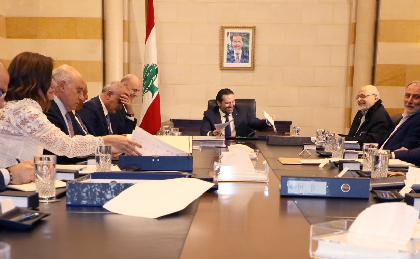Pr Minister Saad Hariri Heading The Electricity Committee