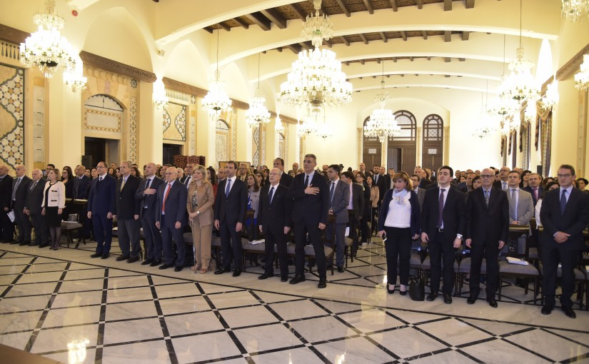 Conference Sectoral & Organizational Performance Project at the Grand Serail