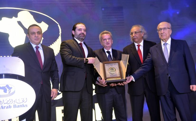 Pr Minister Saad Hariri Honors Mr Riyhad Salameh