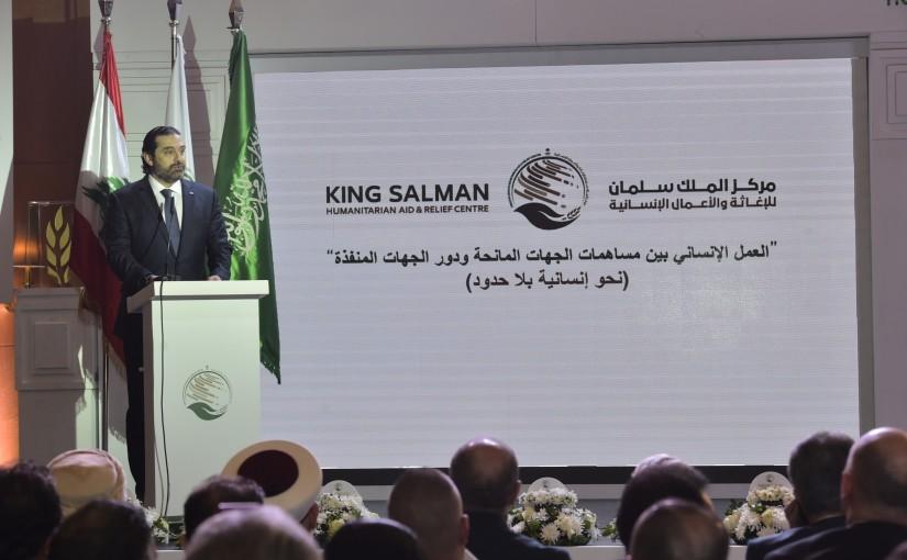 Pr Minister Saad Hariri Attends a Saudi Conference at Four Season Hotel