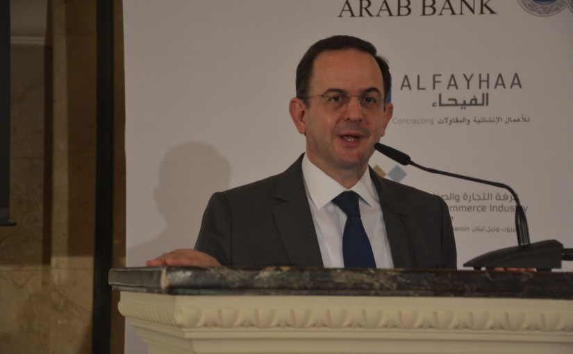 Conference for Lebanese Businessmen at Phoenicia Hotel