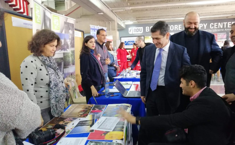 Minister Richard Kouyoumdjian Visits NDU University