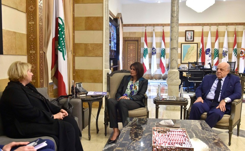 Minister Raya el hassan meets a Delegation from STC