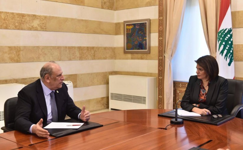 Minister Raya el hassan meets Michel Jamal Jarrah with a Delegation