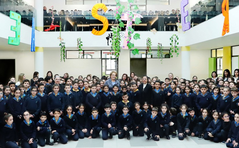 The First Lady Ms. Nadia Aoun Attendance to Celebrate the 10th Year of the Educational Integration Department at the Antonine Sisters Secondary School, Mar-Doumt, in addition to the inauguration of the new building.