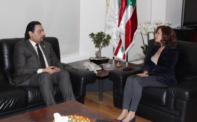 Minister Nada Boustani meets  Qatar Ambassador