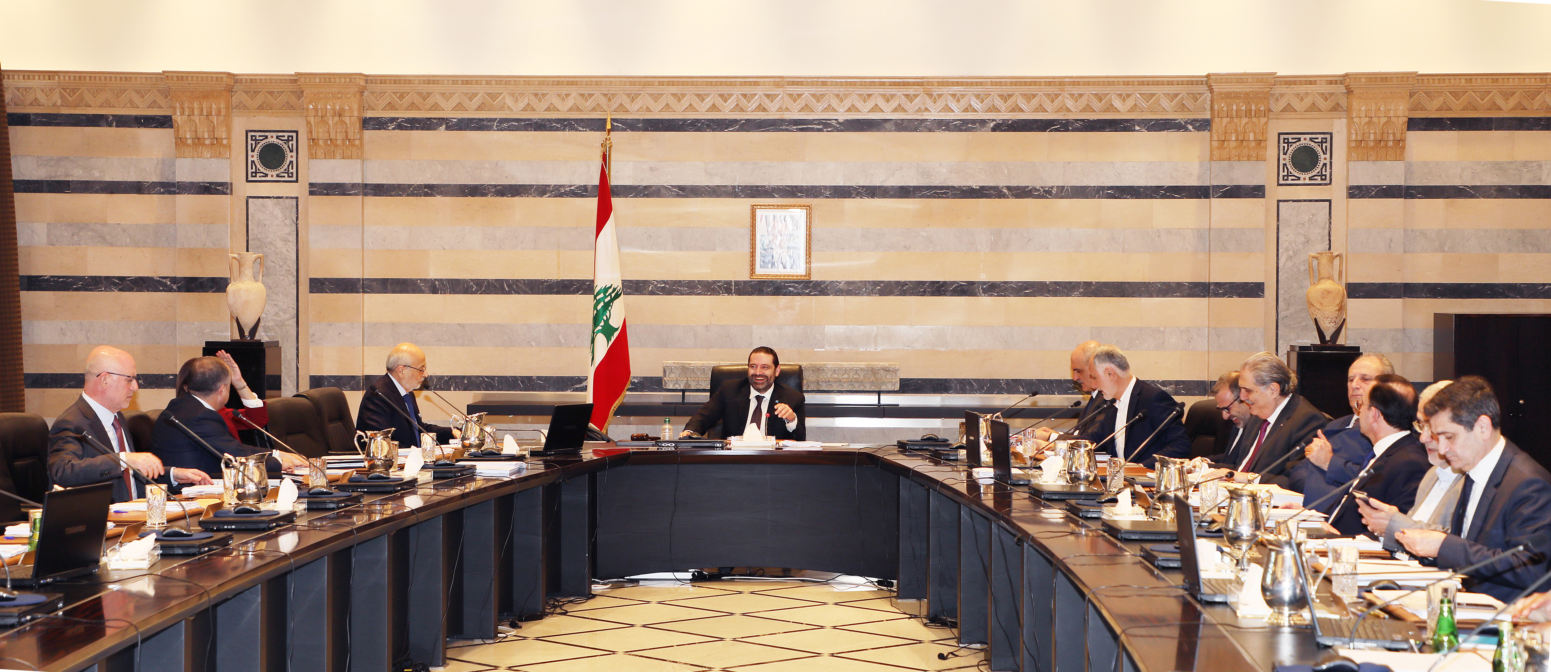 Ministerial Council 31