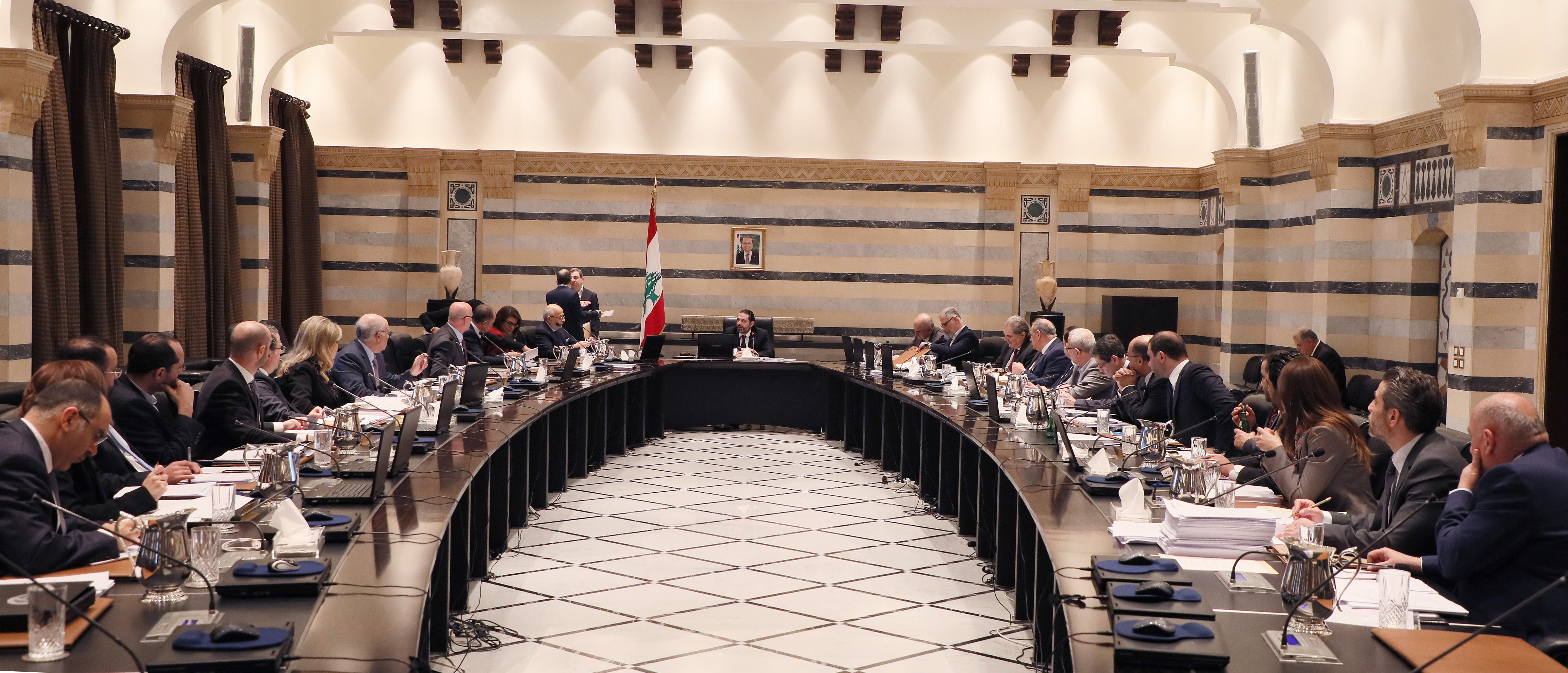 Ministerial Council 41