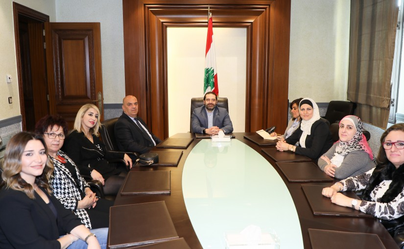 Pr Minister Saad Hariri meets a Delegation from Lebanese Teachers