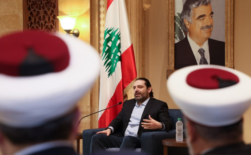 Pr Minister Saad Hariri meets a Delegation from Muslim Council