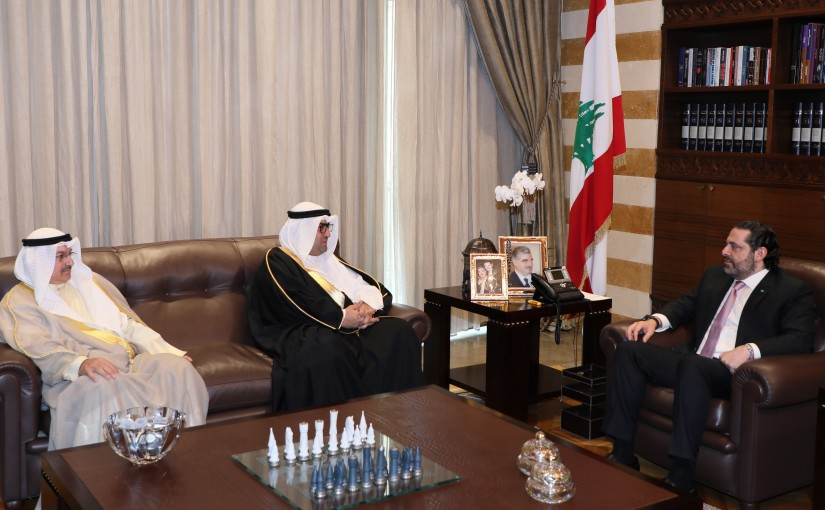 Pr Minister Saad Hariri meets Kuwaiti Delegation