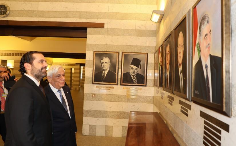 Pr Minister Saad Hariri meets Greek President 1