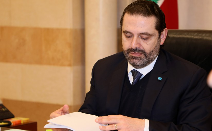 Pr Minister Saad Hariri Heading The Electricity Committee
