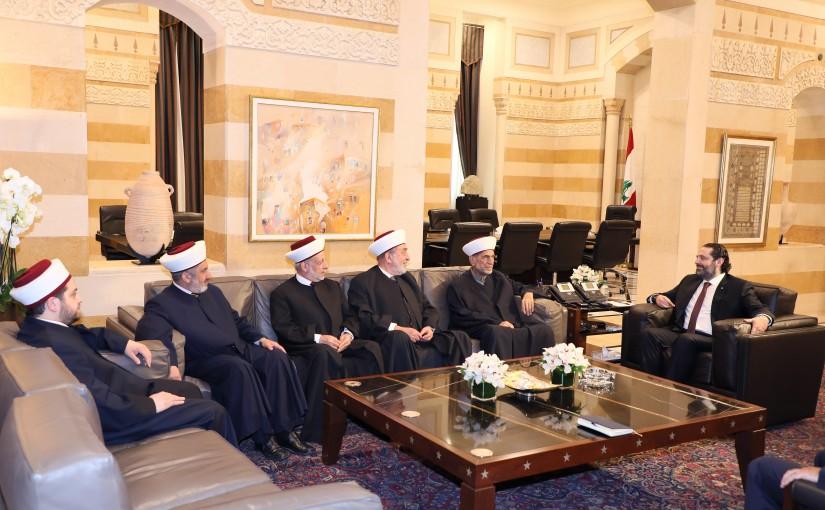 Pr Minister Saad Hariri meets a Delegation from Dar el Efta