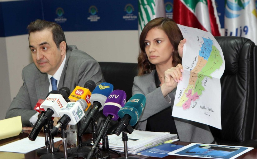Press Conference for Minister Mirna el Boustani