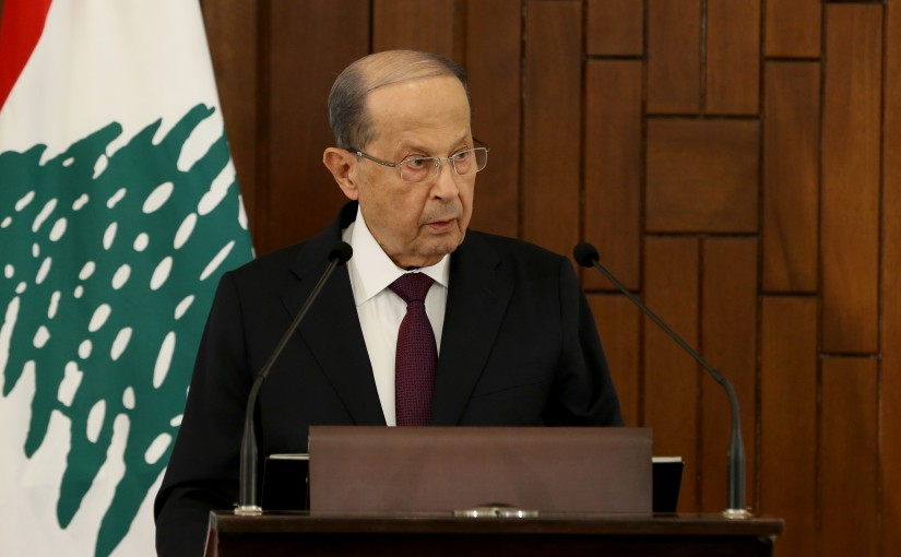 Iftar Hosted by President Michel Aoun At Presidential Palace