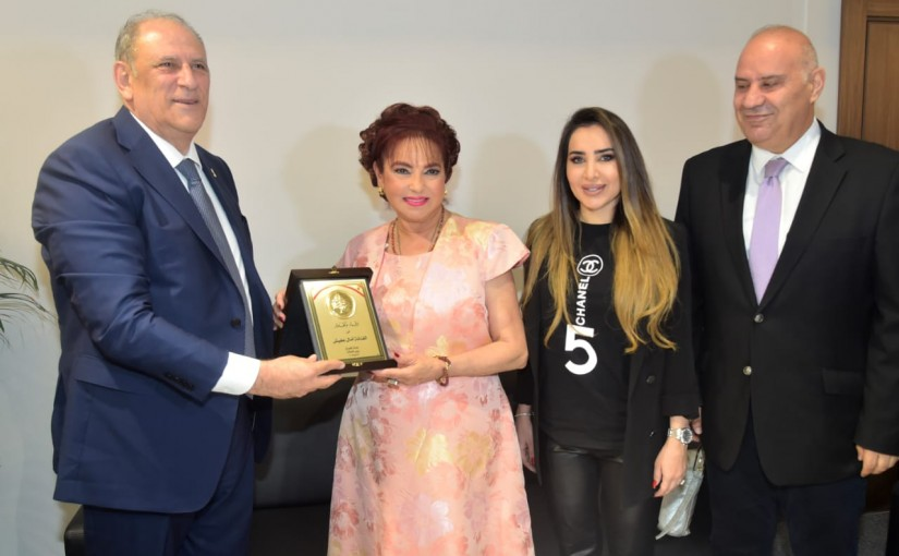 Minister Jamal Jarrah Honors Mrs Amal Oufeich
