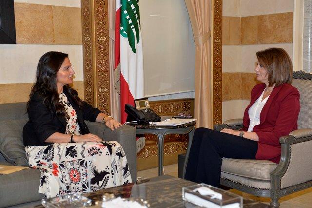 Minister Raya El Hassan Meets Mrs Myriam Skaff
