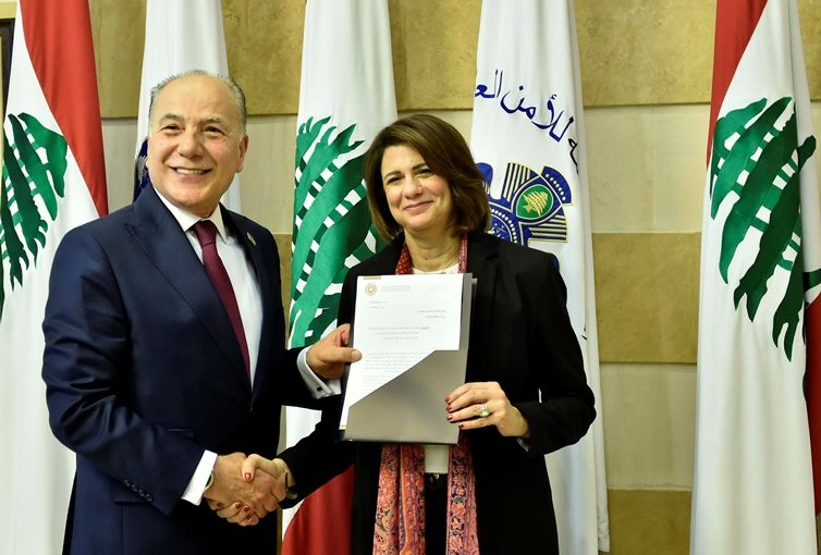 Minister Raya El Hassan Meets a Delegation From Tripoli Chamber of Trade