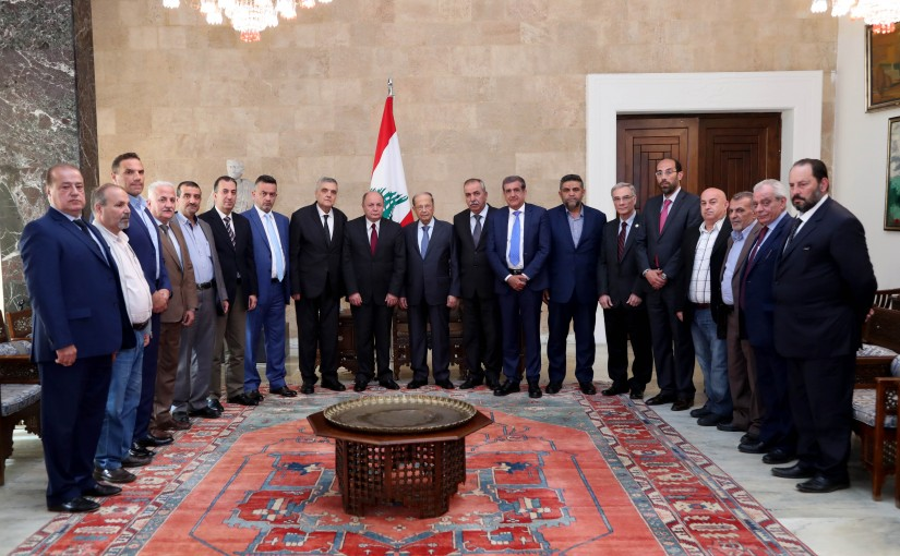 President Michel Aoun meets a delegation from the General Labor Union headed by Federation President Dr. Bachara Al Asmar and the presidents of the Unions of Independent Interest Users.