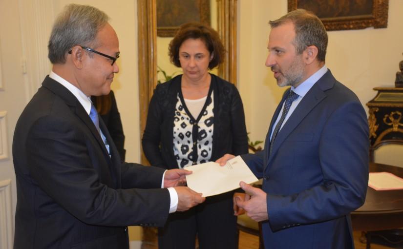 Minister Gebran Basil Meets Indonesia Ambassador