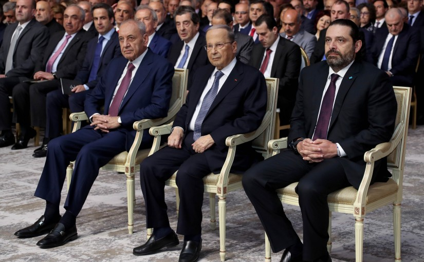 President Michel Aoun attends  the second centennial celebration of the birth of Boutros Al Bustani