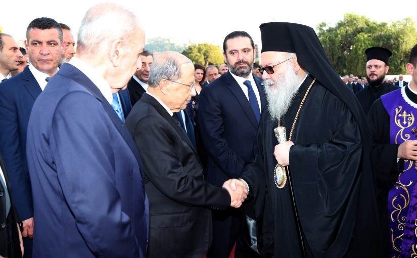 President Michel Aoun participate in the funeral ceremony of the Patriarchal Maronite Patriarch Nasrallah Boutros Sfeir.